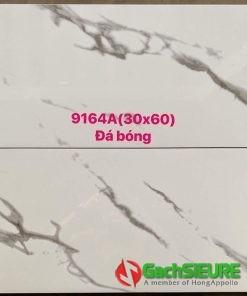 Gạch ốp tường bóng kiếng 30×60 trắng vân giá rẻ – Đá bóng kiếng 30×60 trắng vân mây giá rẻ